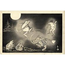 Tokuriki Tomikichiro: Dance of toads -trial print 1 - Japanese Art Open Database