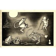 Tokuriki Tomikichiro: Dance of toads -trial print 2 - Japanese Art Open Database