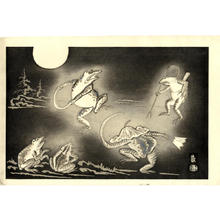 Tokuriki Tomikichiro: Dance of toads -trial print 3 - Japanese Art Open Database