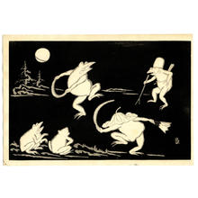 Tokuriki Tomikichiro: Dance of toads -trial print 4 - Japanese Art Open Database