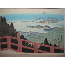 徳力富吉郎: Distant View of Fuji from Ise Asama Mountain — 伊勢朝熊山より冨士遠望 - Japanese Art Open Database