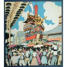 徳力富吉郎: Festival - Japanese Art Open Database