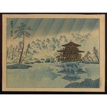 徳力富吉郎: Kinkakuji in Rain - Japanese Art Open Database
