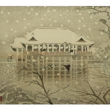 Tokuriki Tomikichiro: Kiyomizu Temple Snow Scene — 清水寺雪景 - Japanese Art Open Database