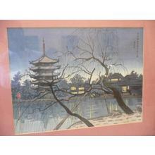 Tokuriki Tomikichiro: Nara Kofukuji Pagoda on an Early Spring Evening- version 2 — 奈良興福寺塔早春夕暮 - Japanese Art Open Database