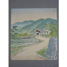 徳力富吉郎: New Green Leaves at Ohara — 新緑の大原 - Japanese Art Open Database