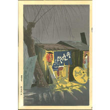 徳力富吉郎: Night time scene - Yatai - Japanese Art Open Database