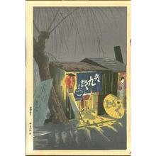 徳力富吉郎: Night time scene - Yatai - Japanese Art Open Database