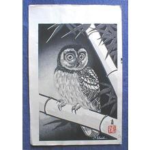 Tokuriki Tomikichiro: Owl 2 - Japanese Art Open Database