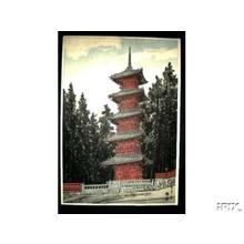 Tokuriki Tomikichiro: Pagoda - Japanese Art Open Database