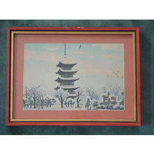 徳力富吉郎: Pagoda in Snow - Japanese Art Open Database