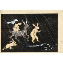 Tokuriki Tomikichiro: Rabbit Picnic - Japanese Art Open Database
