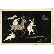 Tokuriki Tomikichiro: Rabbit Picnic- trial print - Japanese Art Open Database