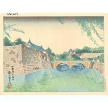 Tokuriki Tomikichiro: Rain at Nijubashi - Japanese Art Open Database