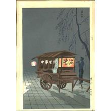 徳力富吉郎: Soba - Japanese Art Open Database