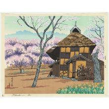 Tokuriki Tomikichiro: Spring in Shinshu - Japanese Art Open Database