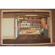 Tokuriki Tomikichiro: Tominokoji Sanjyo - Japanese Art Open Database