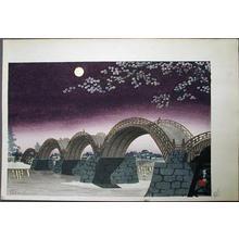 Tokuriki Tomikichiro: Unknown- Bridge - Japanese Art Open Database
