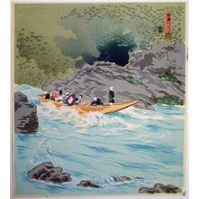 徳力富吉郎: Unknown- Going down the River - Japanese Art Open Database