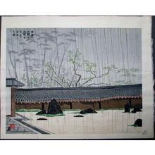 Tokuriki Tomikichiro: Unknown- Zen Garden - Japanese Art Open Database