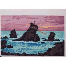 Tokuriki Tomikichiro: Wedding Rocks - Japanese Art Open Database