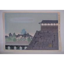 Tokuriki Tomikichiro: castle, mote - Japanese Art Open Database