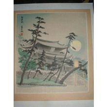 Tokuriki Tomikichiro: temple scene - Japanese Art Open Database