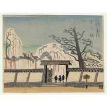 Tokuriki Tomikichiro: Droopy-Branch Cherry at Daigo Temple at Sanpo-In — 醍醐三宝院 糸桜 - Japanese Art Open Database