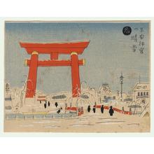 Tokuriki Tomikichiro: Snow on a Fine Day at Heian Shrine — 平安神宮の晴雪 - Japanese Art Open Database