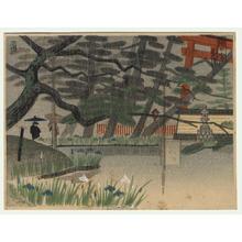 Tokuriki Tomikichiro: Umenomiya Shrine — 梅の宮 - Japanese Art Open Database
