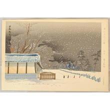 Tokuriki Tomikichiro: Kyoto Gosho — 京都御所 - Japanese Art Open Database