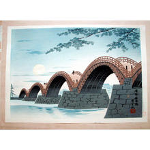 徳力富吉郎: Suwa Kintaikyo Bridge — 周防 錦帯橋 - Japanese Art Open Database