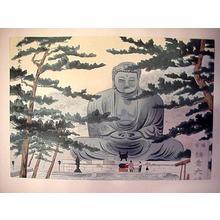 徳力富吉郎: Kamakura Daibutsu — Soshu Kamakura Daibutsu - Japanese Art Open Database