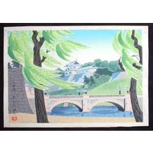 Tokuriki Tomikichiro: Niju-bashi Bridge — 二重橋 - Japanese Art Open Database