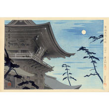 Tokuriki Tomikichiro: Chikuzen Hakosakigu Shrine - Japanese Art Open Database