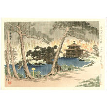 Tokuriki Tomikichiro: Golden Pavilion- Kinkakuji - Japanese Art Open Database