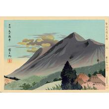 Tokuriki Tomikichiro: Himuka Takachiho Mountain Pass — 日向高千穂 - Japanese Art Open Database