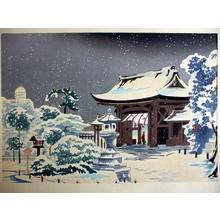 Tokuriki Tomikichiro: Hyogo Minatogawa Shrine — 兵庫湊川神社 - Japanese Art Open Database