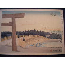 徳力富吉郎: Ise Ujihashi Bridge — 伊勢宇治橋之図 - Japanese Art Open Database