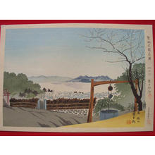 Tokuriki Tomikichiro: Kagoshima Shiroyama — 鹿児島城山 - Japanese Art Open Database