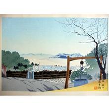 徳力富吉郎: Kagoshima Shiroyama — 鹿児島城山 - Japanese Art Open Database