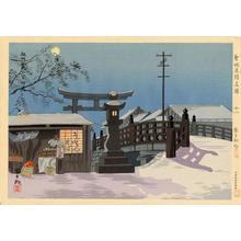 Tokuriki Tomikichiro: Kameyama Shrine in Kishu — 紀州 亀山 - Japanese Art Open Database