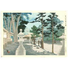 Tokuriki Tomikichiro: Kishu Himaemiya- Nichizengu Shrine — 日前宮 - Japanese Art Open Database