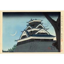 Tokuriki Tomikichiro: Kumamoto Castle — 肥後 熊本城 - Japanese Art Open Database