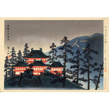 Tokuriki Tomikichiro: Kyoto Heian Shrine — 京都平安神宮 - Japanese Art Open Database