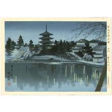 Tokuriki Tomikichiro: Nara at Night- Sarusawa Pond — 奈良之夜 経年の状態 - Japanese Art Open Database