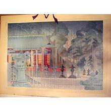 Tokuriki Tomikichiro: Nikko Toshogu Shrine — 下野日光東照宮 - Japanese Art Open Database