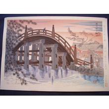 Tokuriki Tomikichiro: Sessyu Sumiyoshi Shrine - Japanese Art Open Database