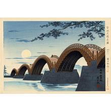Tokuriki Tomikichiro: Suwa Kintaikyo Bridge — 周防 錦帯橋 - Japanese Art Open Database