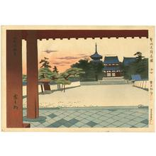 Tokuriki Tomikichiro: Yamato Horyuji Temple — 大和法隆寺 - Japanese Art Open Database